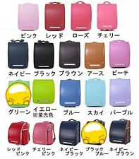 Randoseru Ransel kawaii fashionable long-lasting Japanese school bag 17 colors