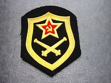 Rarre - Russia-  SOVIET UNION ARMY PATCH Artillery Troops - PATCH - USSR CCCP