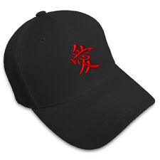 Japanese Love Embroidery Embroidered Adjustable Hat Baseball Cap