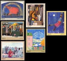 Stamps of ESTONIA 2010 - 2015 - From the Treasury of the Estonian Art Museum