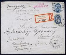 RUSSIA 1902 UPRATED REGISTERED ENVELOPE ODESSA TO HAMBURG