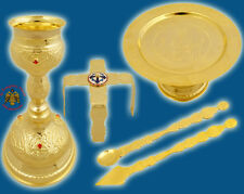 Orthodox Chalice Communion Cup Set A' With Detailed Enamel Cross Design