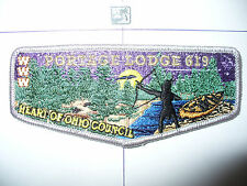 OA Portage Lodge 619,2013 PUR Sky,121,205,513,Heart Of Ohio Council,Mansfield,OH