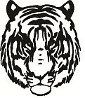 Tiger Head – Tiger Which Is Screaming To Someone-Vinyl Decal Sticker For Car