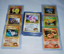 Genuine Pokemon Cards - JAPANESE BROCK GYM E-CARD & 1st Edition JUNGLE FOSSIL