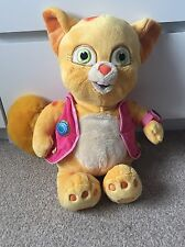 """Disney Store Exclusive Dotty Plush Special Agent OSO 17"""" Squirrel"""