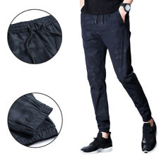 Men's sports pants Camouflage Loose waist feet casual pants Men's trousers