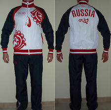 Beautiful Bosco Sport Tracksuit Russia MENS WHITE/BLUE Боско Спорт Россия (BE)
