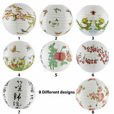 Chinese Style Paper Lantern/Lampshades - 8 Different Designs - 16 inch Diameter