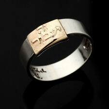 """Kabbalah King Solomon Silver and Gold Ring with Proverb """"This too shall pass"""""""