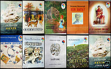 9 Russian Books for children Your selection Ussr Soviet book