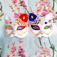Hand-Painted Half Face Japanese Style Fox Mask Kitsune Cosplay Masquerade Party