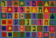 Fun Rugs Supreme Hebrew Numbers and Letters Kids Rug