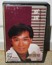 TERENCE TSOI Cassette tape From 1987 Chinese Hong Kong Cantopop