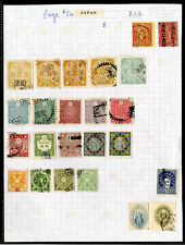Japan Revenue Stamp Lot of 24 on Album Page Early Vintage