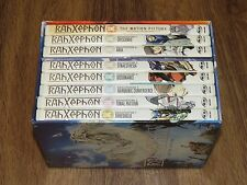 RahXephon Limited Edition 8-Disc DVD Set The Motion Picture