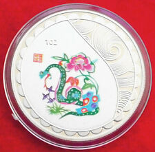 2013 Nice China Zodiac Year of the Snake Colored Silver Coin --- A019