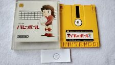 Volley Ball Volleyball FAMICOM DISK SYSTEM/Disk and Case/tested-a430-