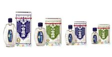 3x Hoe Hin Pak Fah Yeow White Flower Oil Embrocation Pain Relief 2.5/ 5/10/ 20ML