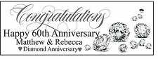 PERSONALISED 60TH DIAMOND WEDDING ANNIVERSARY CELEBRATION BANNER CUSTOMISE PVC