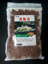 Japanese Mineral Balls Enrichment Supplement Healthy for Crystal Red Shrimp CRS