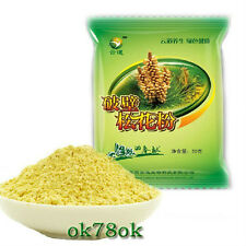 OS authentication * Harvested 98% Cracked Cell Wall Pine Pollen Powder