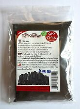 6x100G Activated Bamboo Charcoal Powder Absorb Toxin Vegetable Wash Food Grade