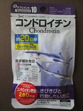 Chondroitin, Collagen Peptide supplement, Shark cartilage extract Made in Japan