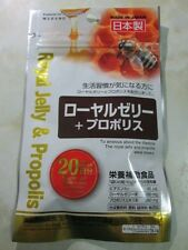 Royal jelly and Propolis supplement, to anxious about lifestyle, Made in Japan