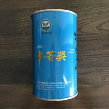 3rd Prize * Competition Grade Dongding Oolong