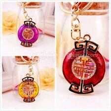 Chinese Style Five Blessings Keychain Keyring Key Bag Purse Charm Ornaments ACCS