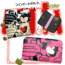 Neko Cat Cute Animal Key Chain Accessory Pouch Bag Wallet Case Key Coin Holder