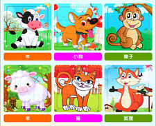 9pcs Cute Cartoon Animal Jigsaw Puzzle Wooden Toy Baby Educational Toy