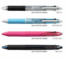 2-6 Pcs UNI JETSTREAM 0.7mm 3-Pens 1-Pencil in-1 Retractable Pen in 4-Colors MSX