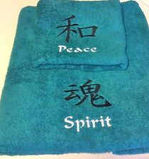 Personalised Towels, Embroidered Hand Towels, Bath Towels Kanji Japanese Writing