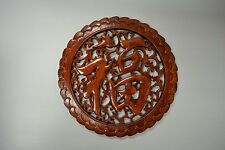 New Asian Chinese Round Camphor Wood Carving Wall Art Home Decor Fu Good Fortune