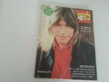 DAVE EDMUNDS  HEBREW  ISRAELi MAGAZINE 1971