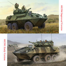 Trumpeter 01501 01504 1/35 Canadian AVGP Cougar Early/Improved Version Model Kit