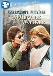 The Miracle Worker (DVD) PATTY DUKE, GREAT SHAPE