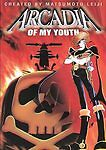 Arcadia of My Youth (DVD, 2003)