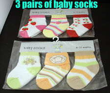 3 pairs of Baby Toddler Infant SOCKS Girl Boy New in set Cotton rich 0-6-12-18m