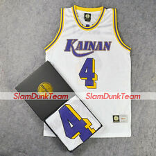 SLAM DUNK Cosplay Costume Kainan School Basketball #4 Maki Replica Jersey WHITE