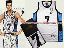 SLAM DUNK Cosplay Costume Ryonan School Basketball #7 Sendoh Swingman Jersey WHT