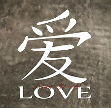 LOVE CHINESE SYMBOL MEANING Vinyl Wall Decal Sticker Word Art Quote ASIAN