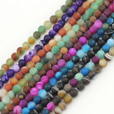 6mm-12mm  Round Frost & Banded Agate Jewelry Making Gemstone Beads Strand 15""
