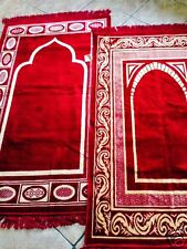 EXTRA LAGRE PRAYER MAT   MUSALLAH   JAEYNAMAZ, GREAT QUALITY   BEAUTIFUL PATTERN