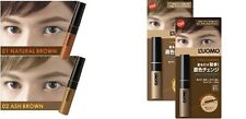 L'uomo Coloring Eyebrow for Men - Dye hair male cosmetics, from Japan