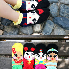 Korean Womens Retro Vintage Cute Cartoon Girls Cotton Ankle Low Cut Socks R2