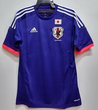 BNWT JAPAN BLUE SAMURAI HOME WORLD CUP 2014 FOOTBALL SOCCER JERSEY TRIKOT