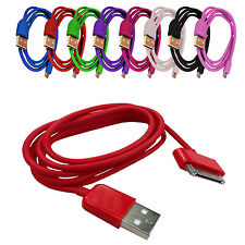 Colour USB Data Sync Mains Charger Cable Wire fits iPod iPhone 3GS 3G 4 4S touch